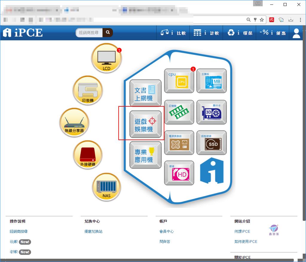 Pixnet-0425-05