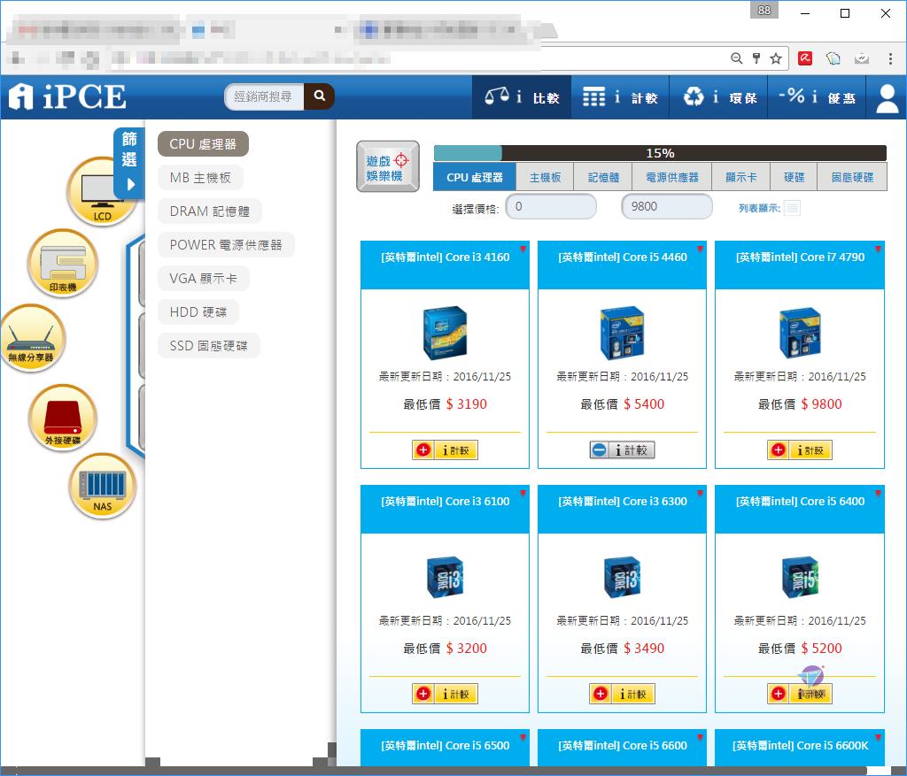 Pixnet-0425-08