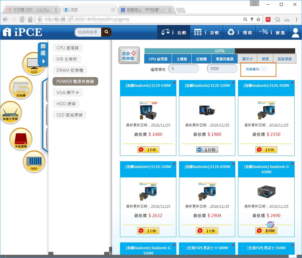 Pixnet-0425-11