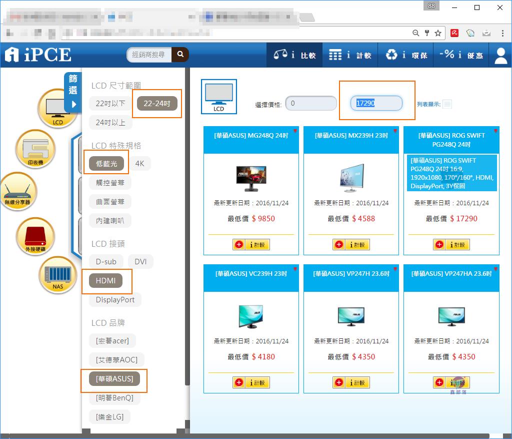Pixnet-0425-17
