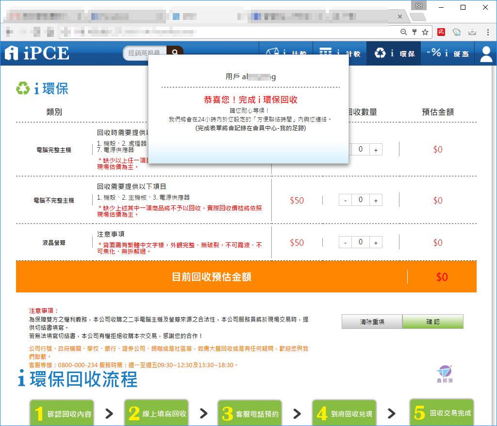 Pixnet-0425-20