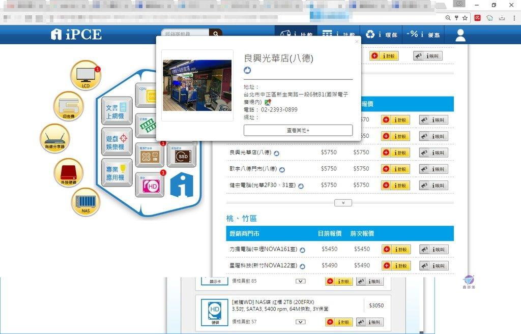 Pixnet-0425-24