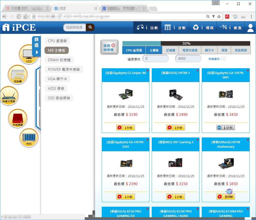 Pixnet-0425-09 10 13 14