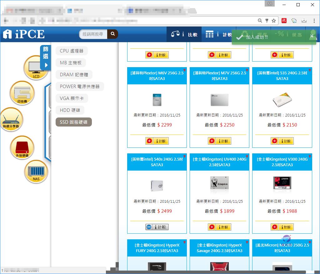 Pixnet-0425-14