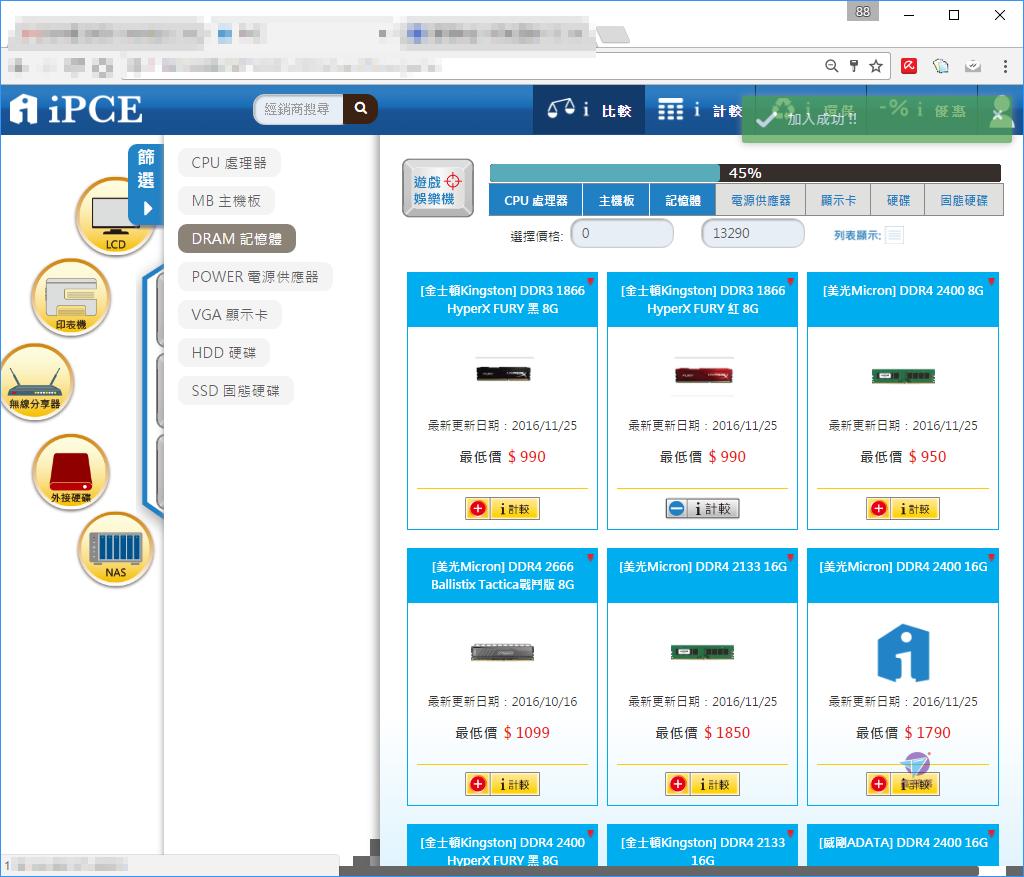 Pixnet-0425-10