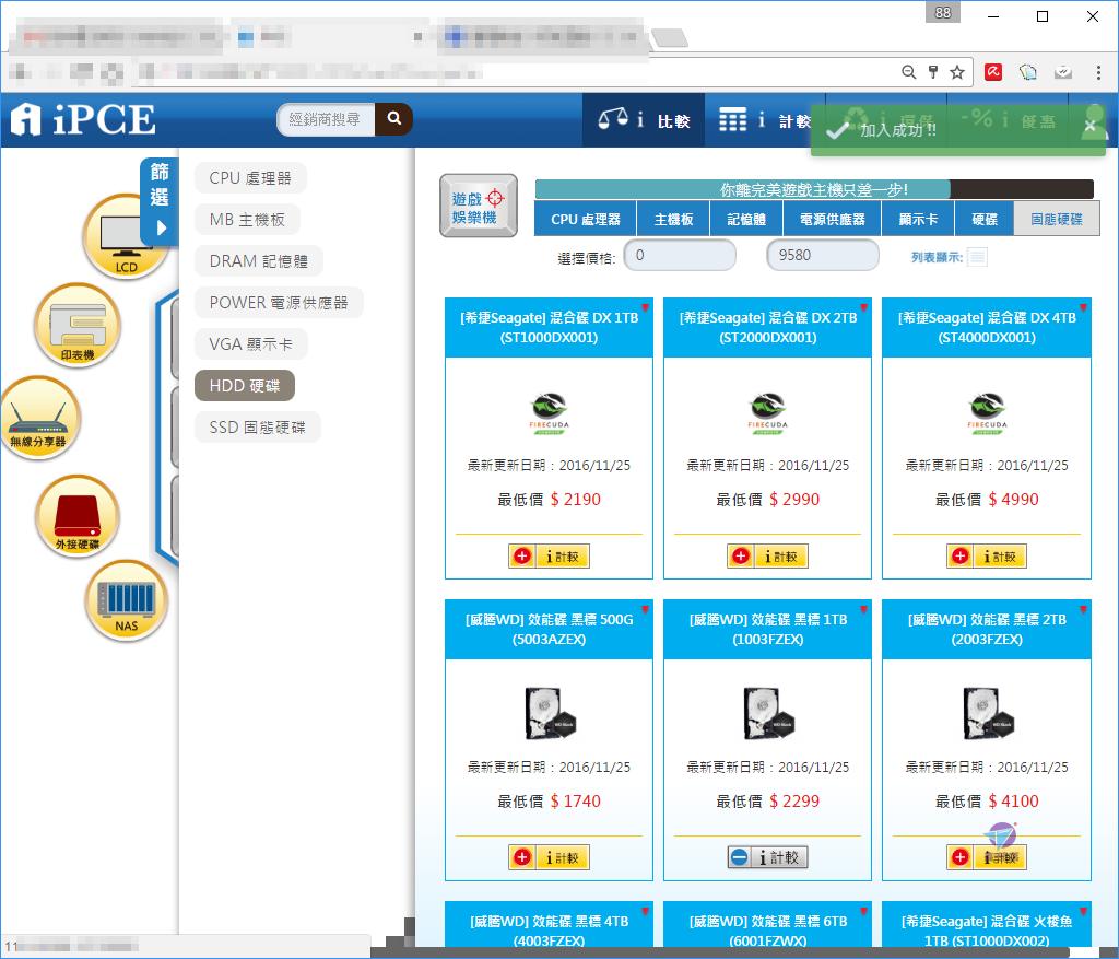 Pixnet-0425-13