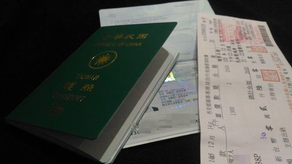 自己辦護照DIY 護照過期換發很簡單! 一次就搞定的方式,不必跑兩趟! 2016/2017最新版 [鑫.旅遊]