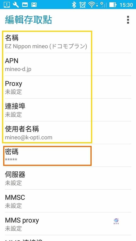 Pixnet-0504-07