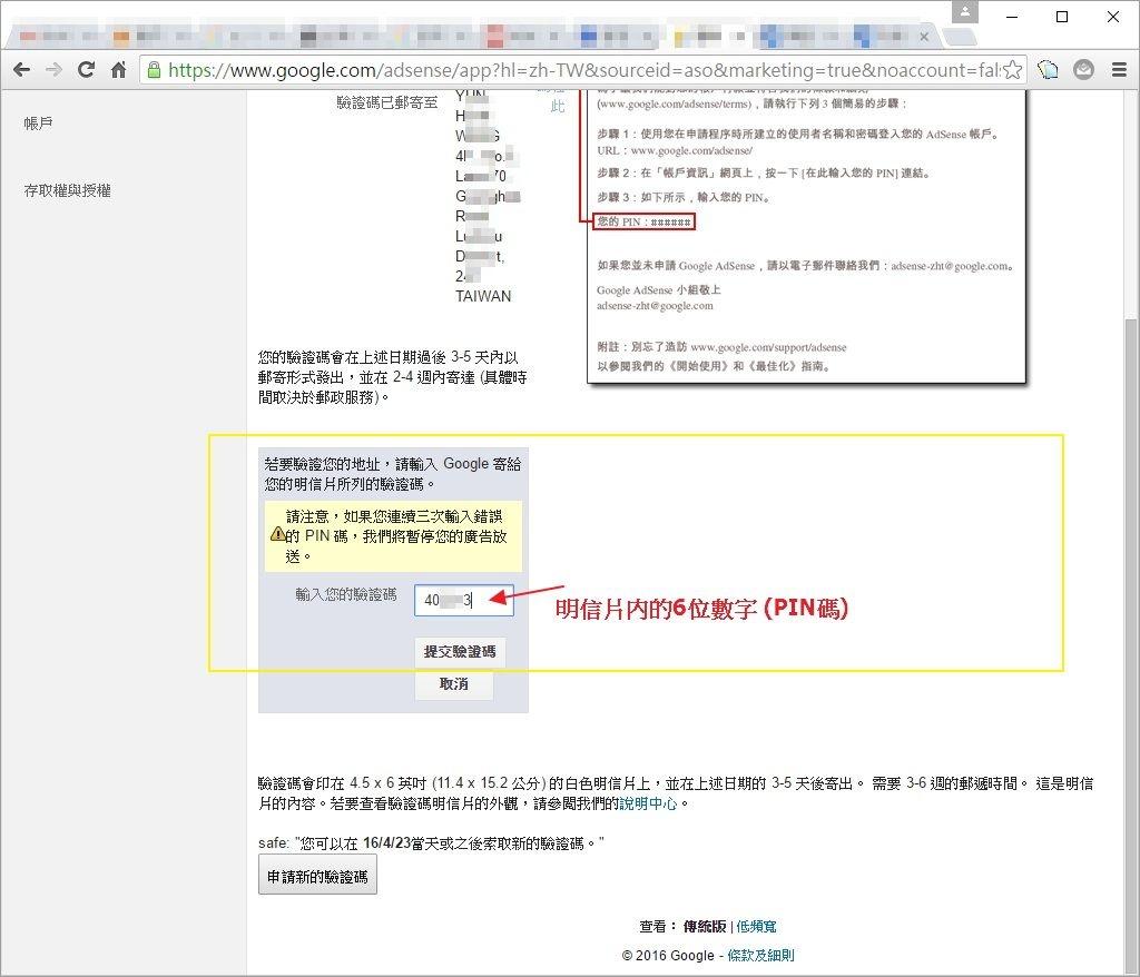 Pixnet-0517-05