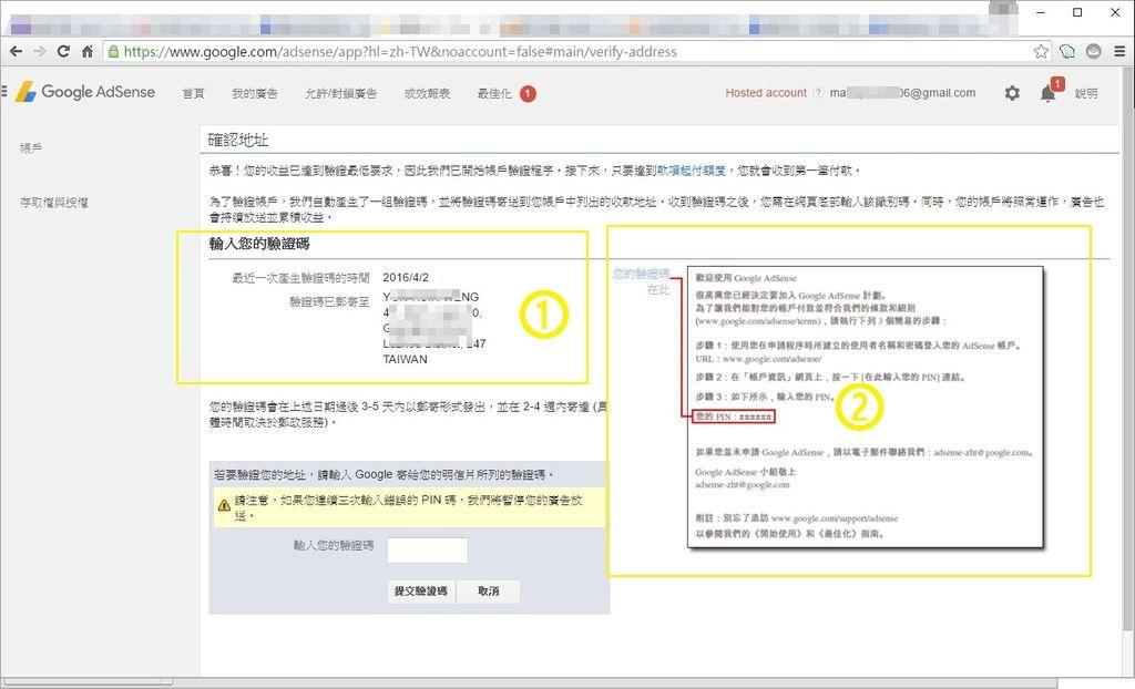 Pixnet-0517-03