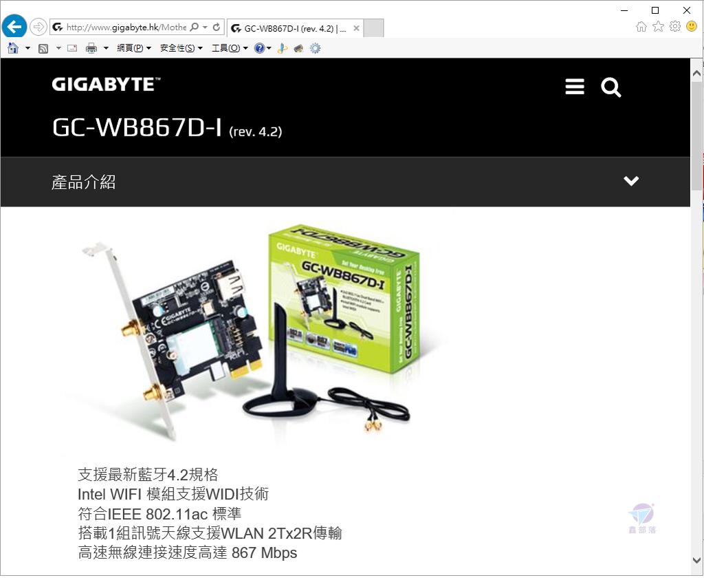 Pixnet-0528-08