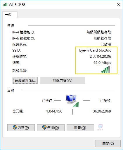 Pixnet-0530-14