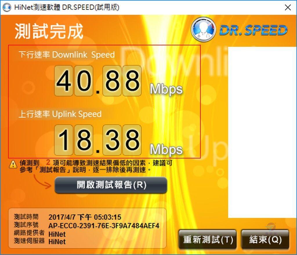 Pixnet-0530-11