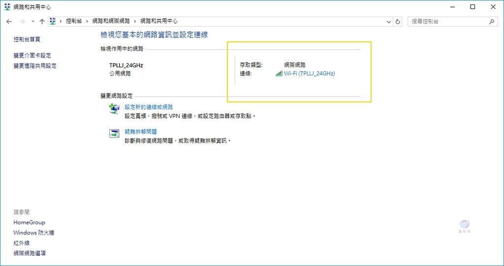 Pixnet-0530-07