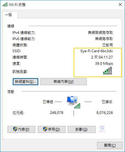 Pixnet-0530-13