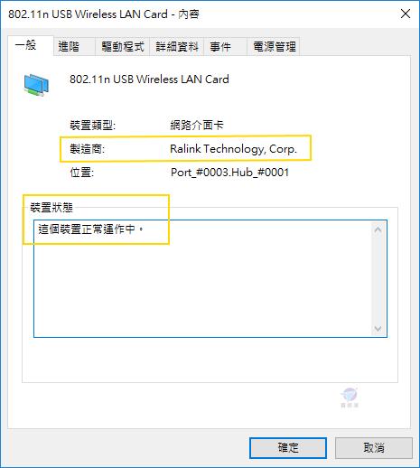 Pixnet-0530-02