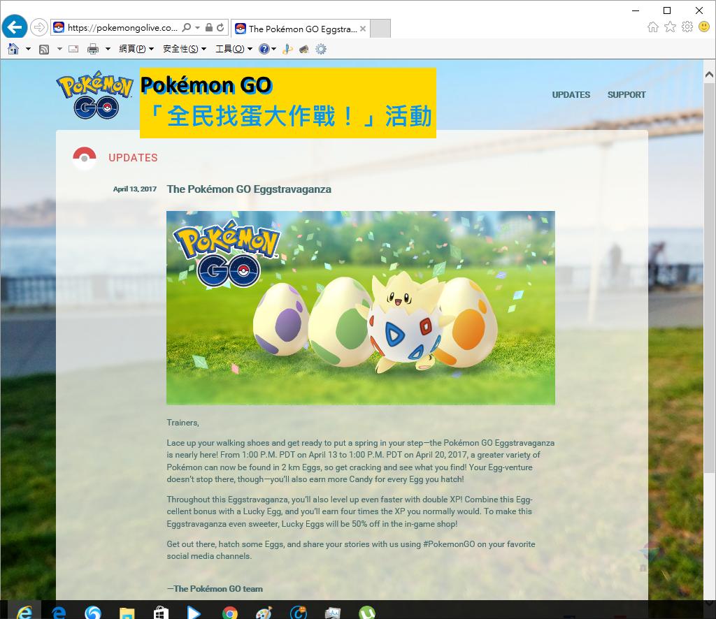 Pixnet-0531-01