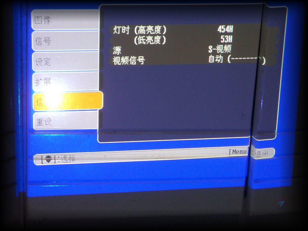 Pixnet-0532-02