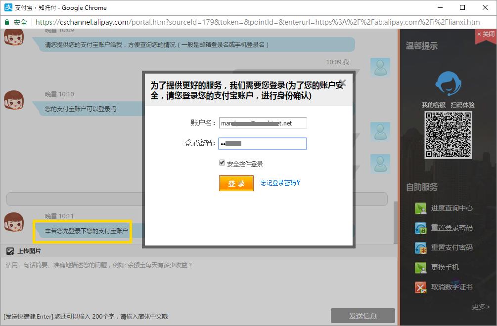 Pixnet-0542-03