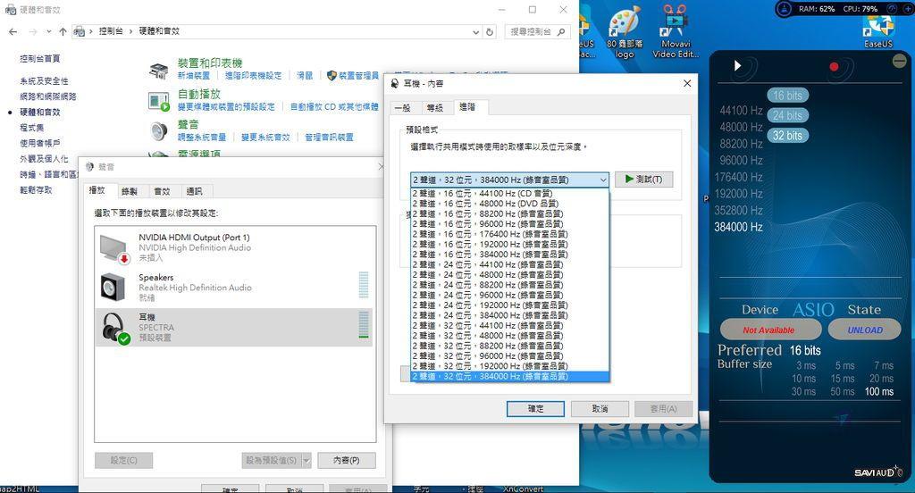 Pixnet-0543-03