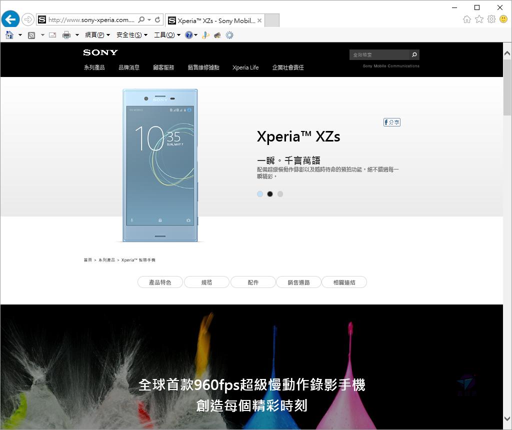 Pixnet-0550-01