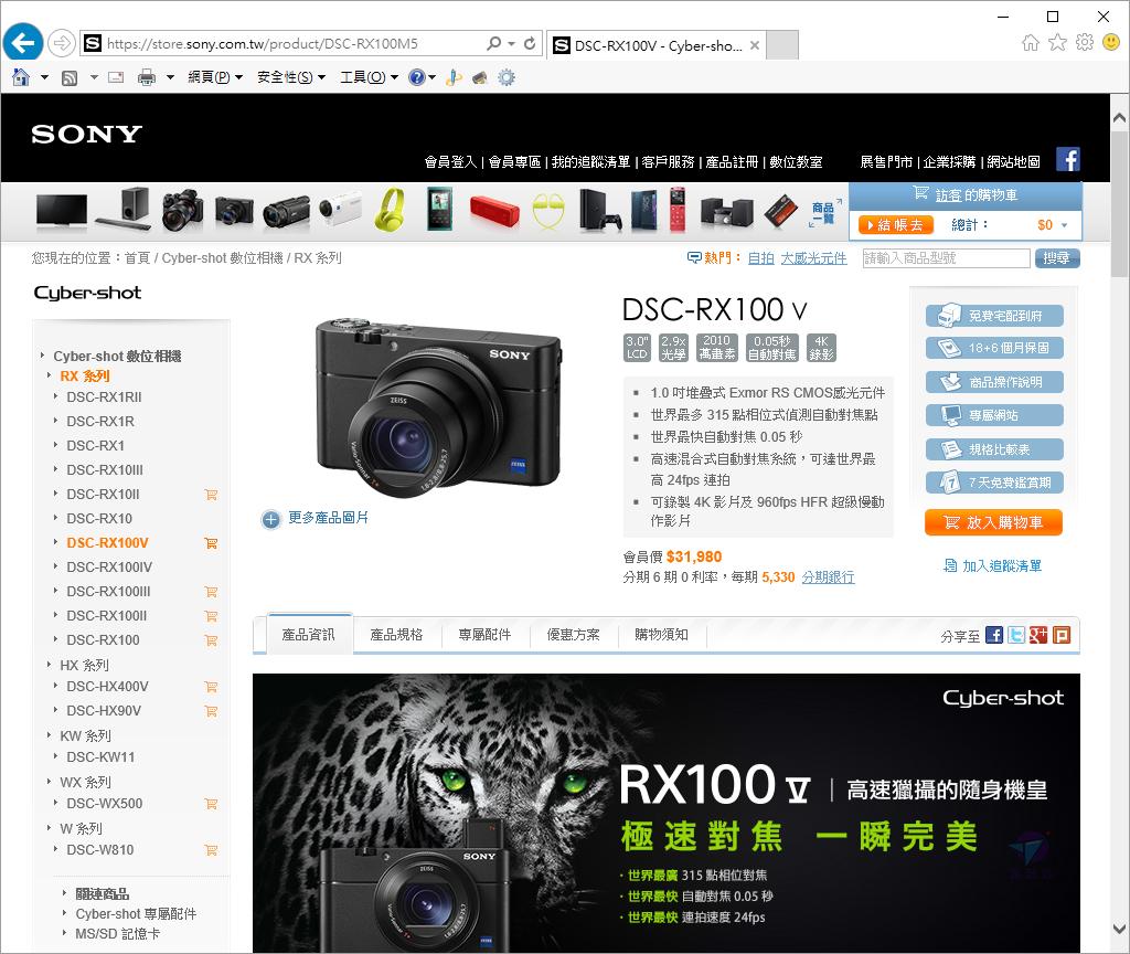 Pixnet-0550-10