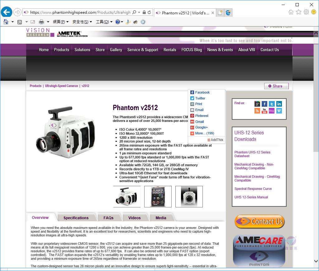 Pixnet-0550-14