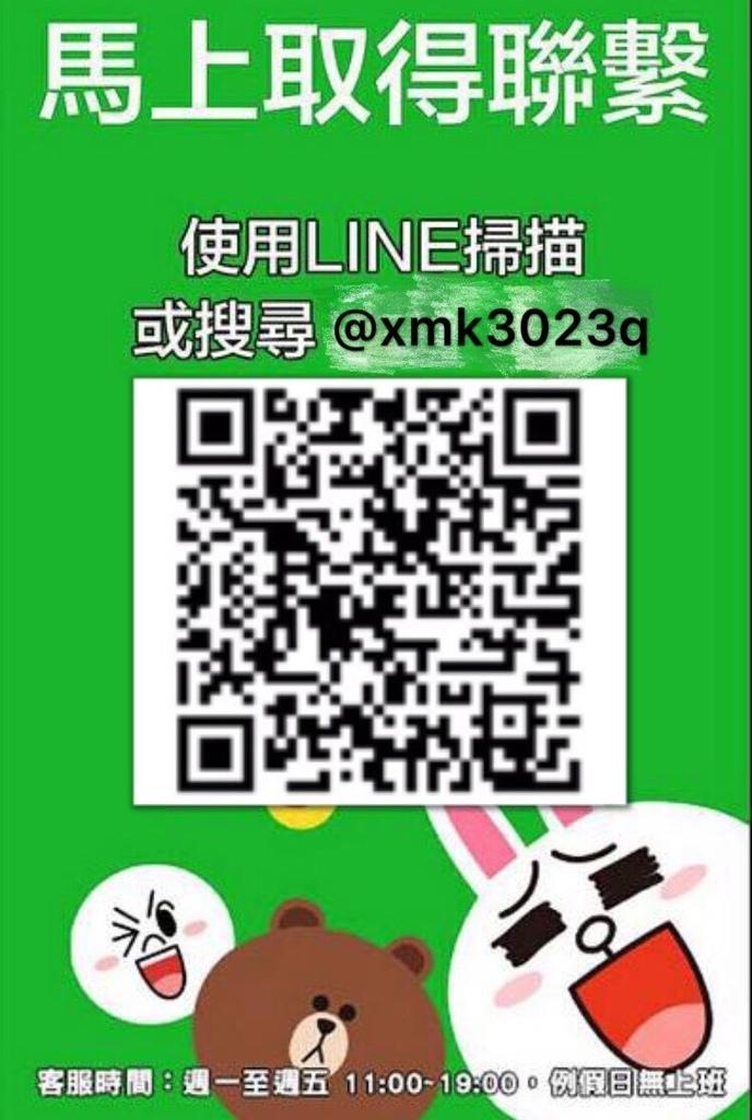 Pixnet-0557-37(updated)