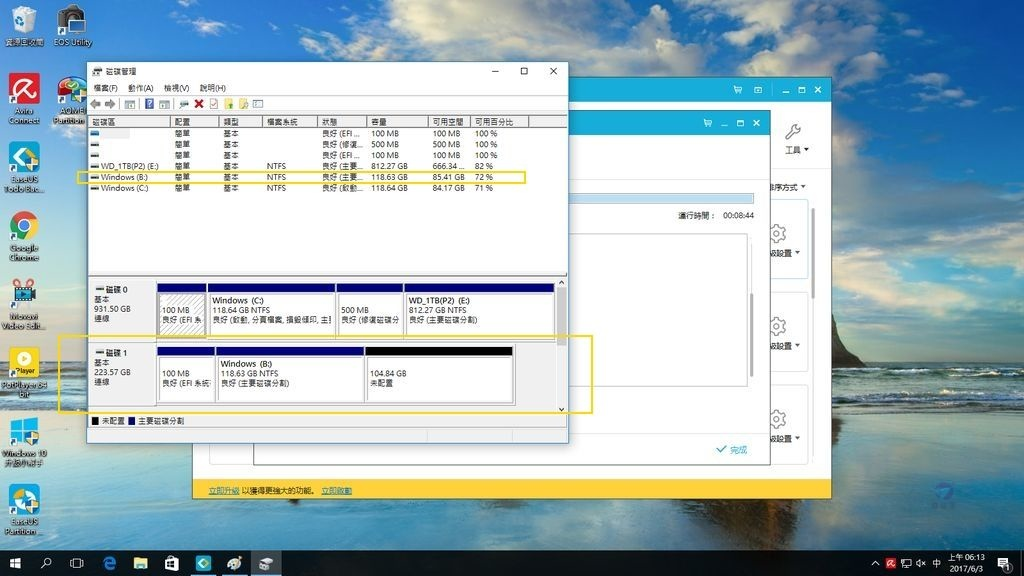 Pixnet-0559-04