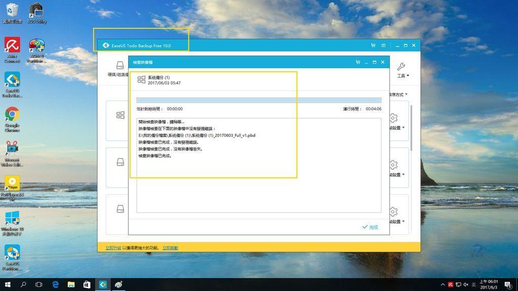 Pixnet-0559-02