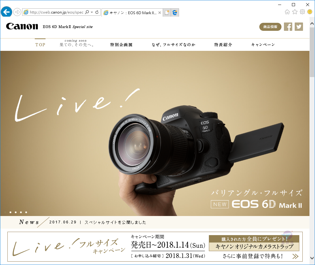 Pixnet-0568-01