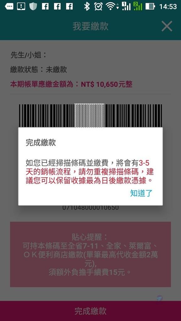 Pixnet-0569-31