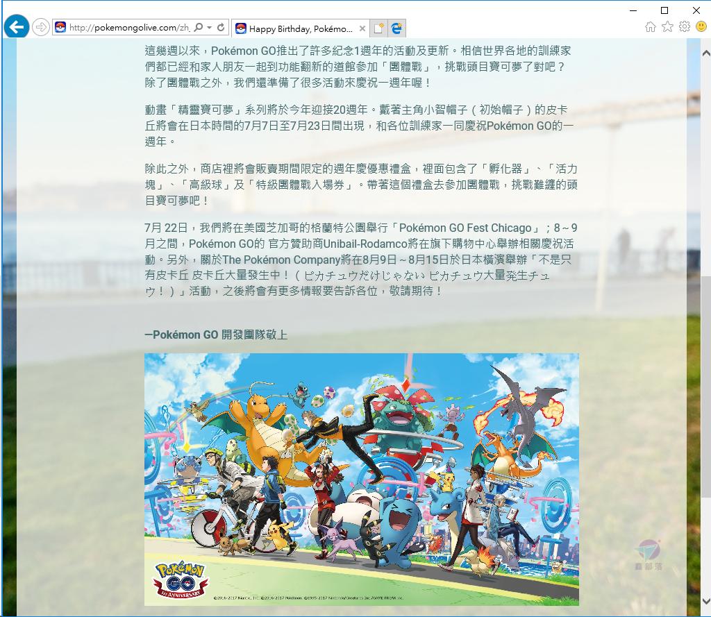 Pixnet-0570-04