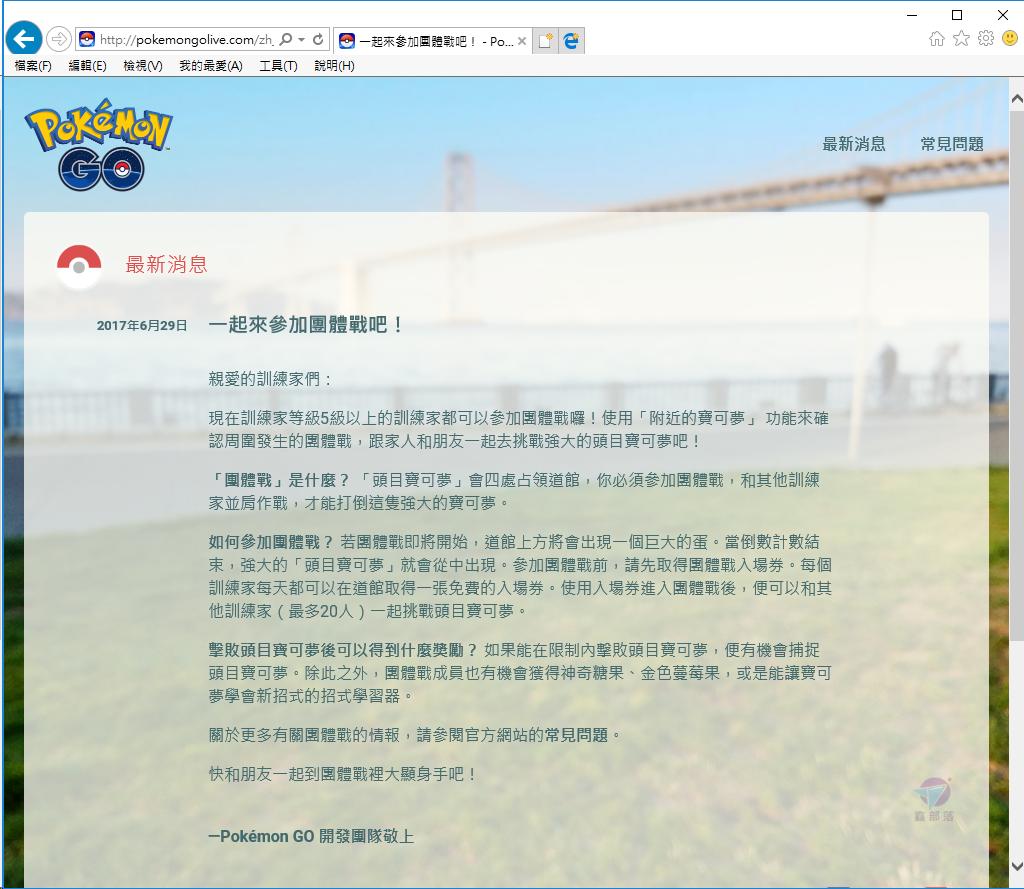 Pixnet-0570-06