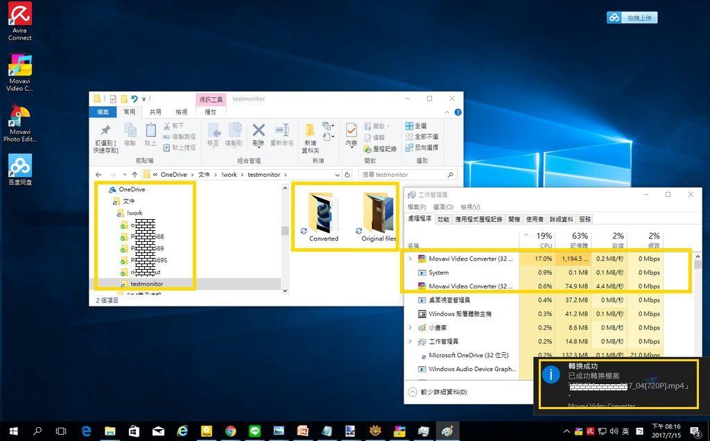 Pixnet-0574-23 updated