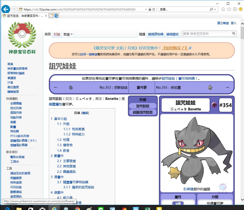 Pixnet-0606-05