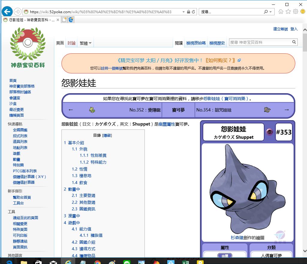 Pixnet-0606-06