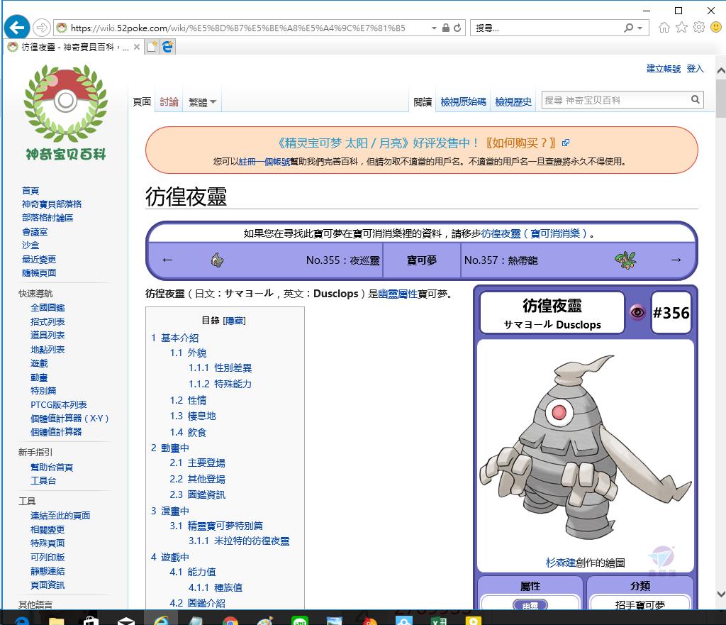Pixnet-0606-08