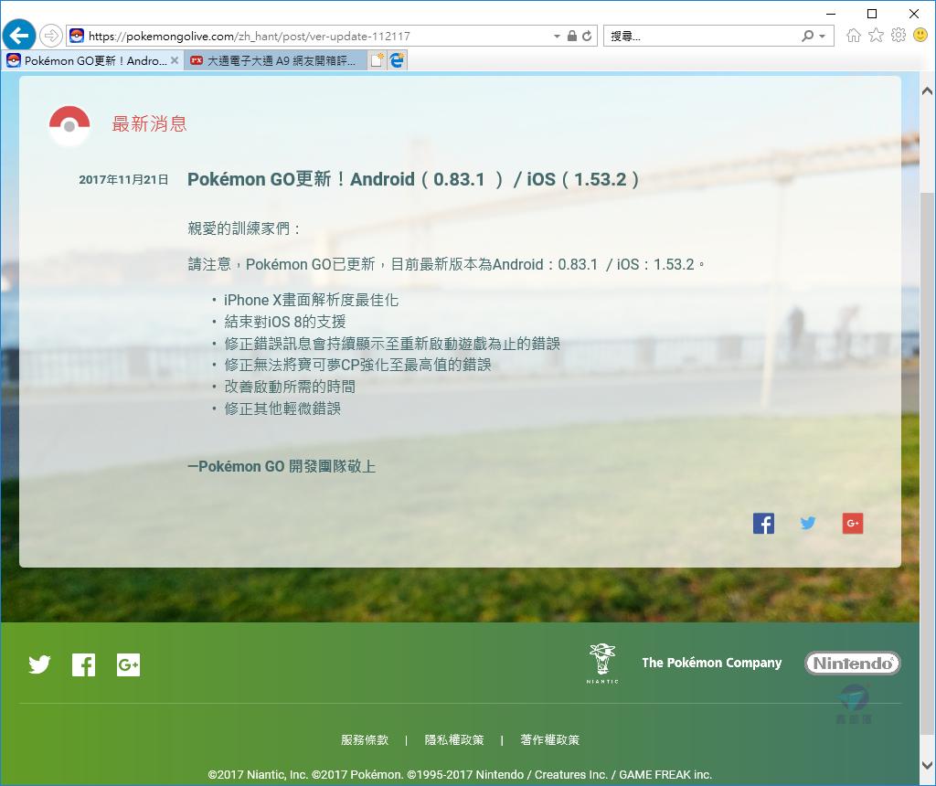 Pixnet-0616-02