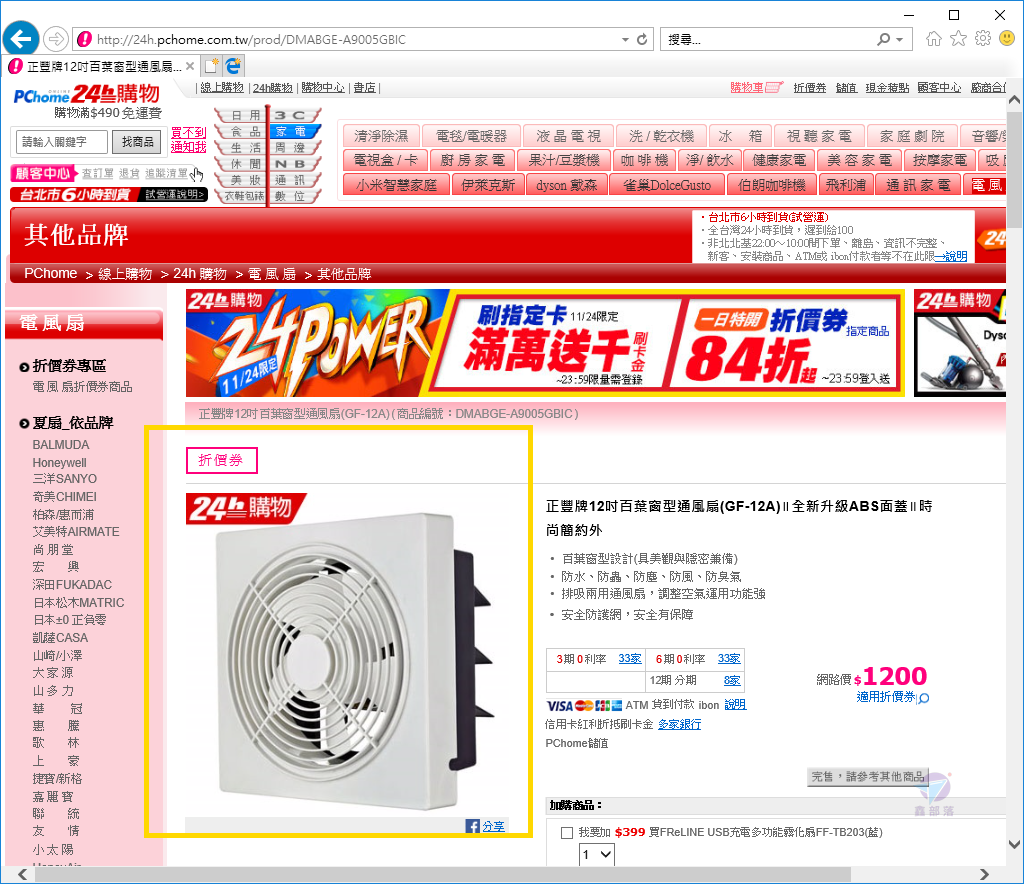 Pixnet-0617-09