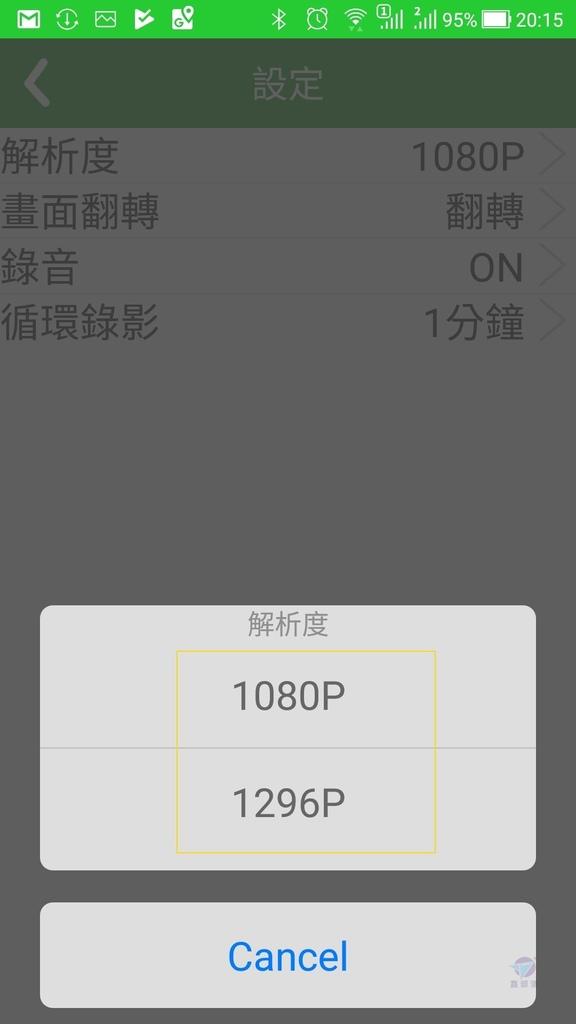 Pixnet-0622-09