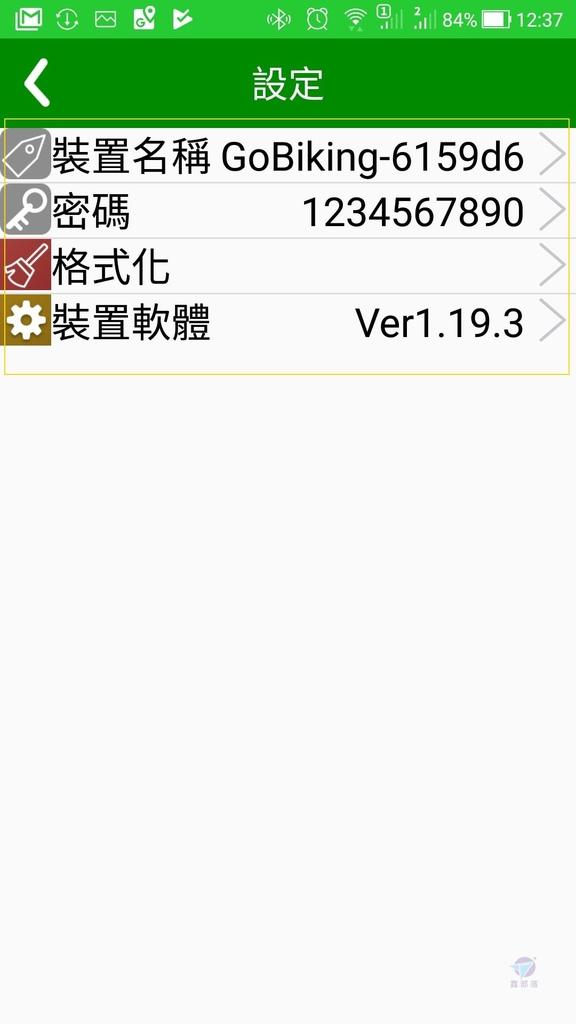 Pixnet-0622-11