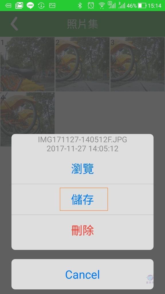 Pixnet-0622-14