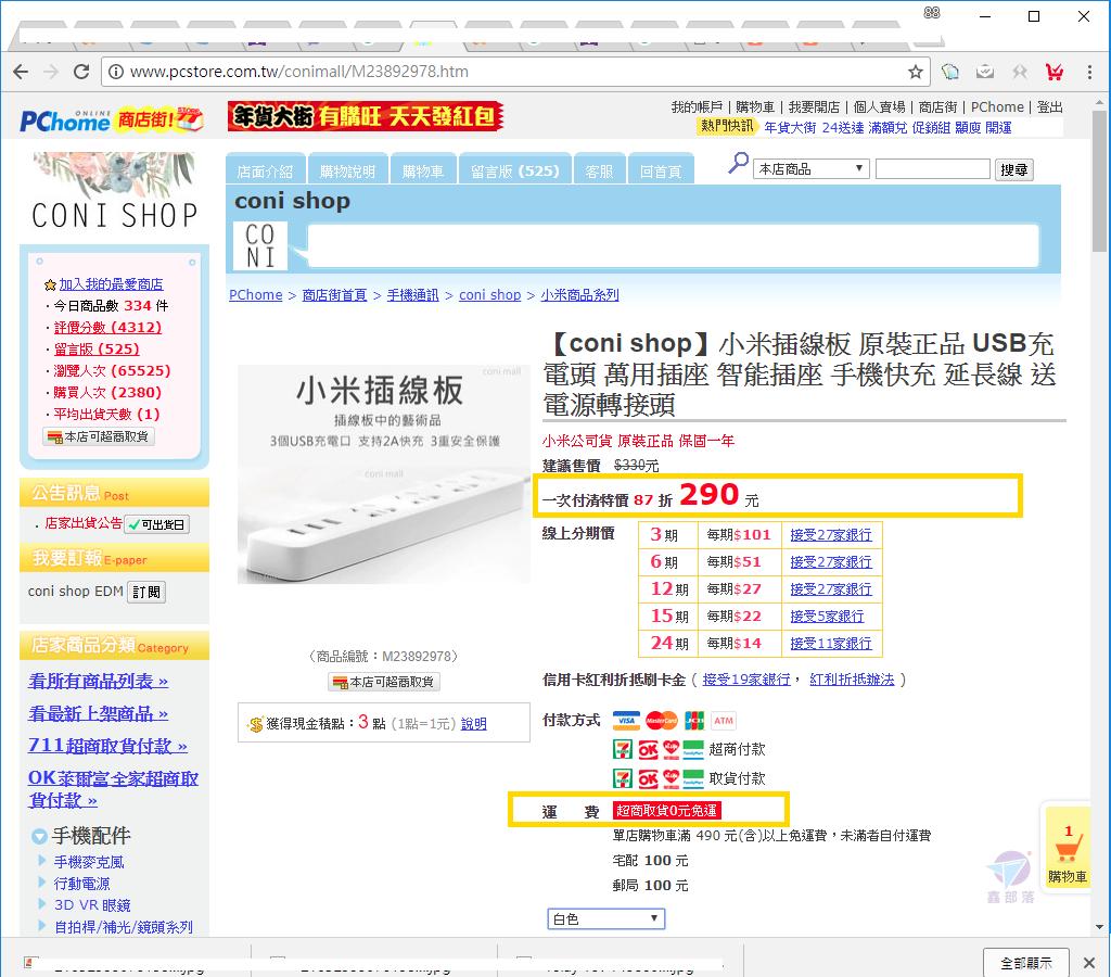 Pixnet-0642-05