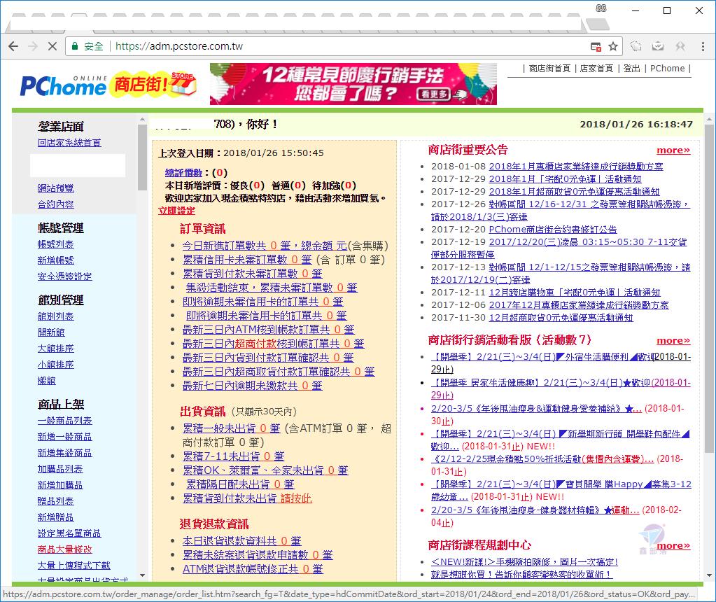 Pixnet-0644-09