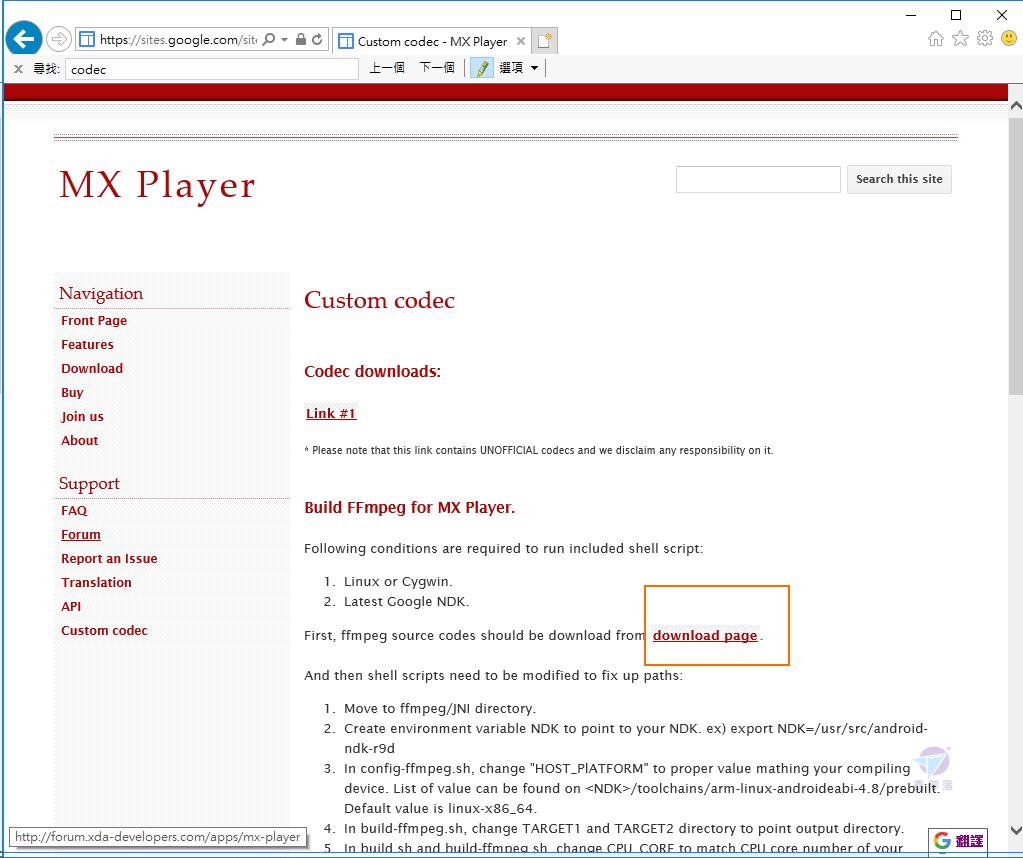 Pixnet-0652-05