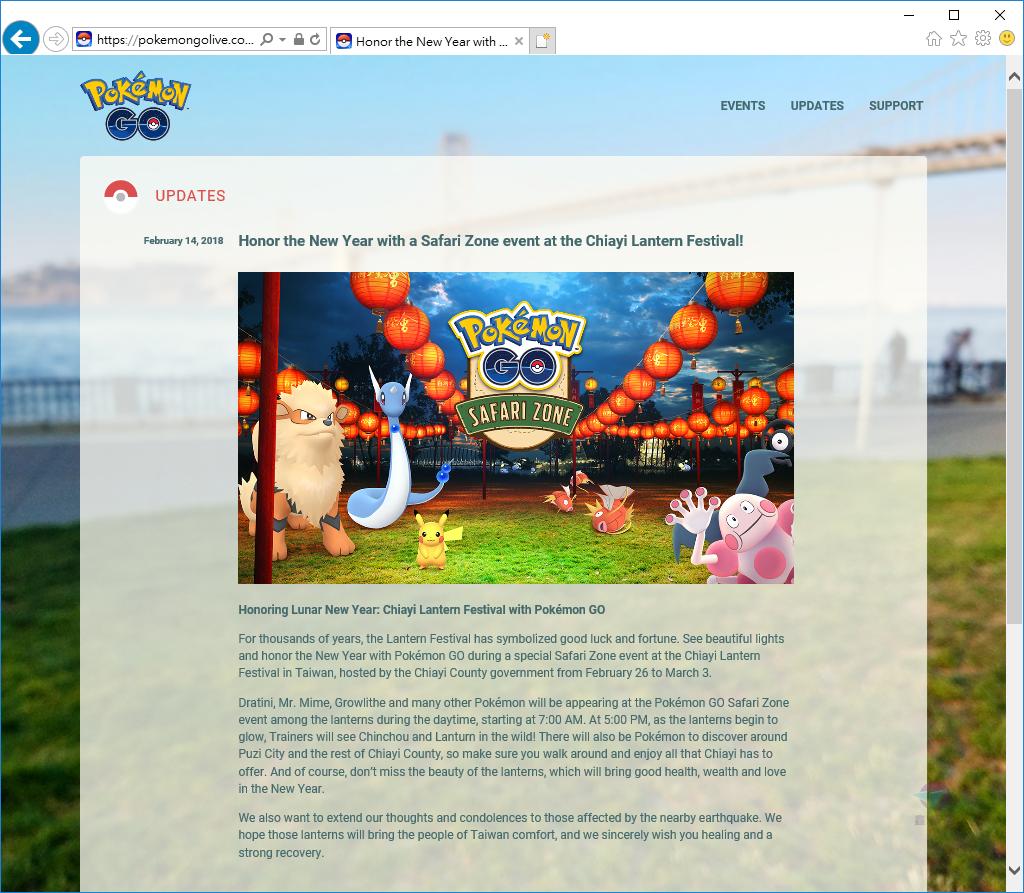 Pokemon消息 寶可夢 & Ingress 與2018 台灣燈會在嘉義相遇 確定舉辦實體活動! Pokémon GO Safari Zone 迷你龍、魔牆人偶 卡蒂狗 [三代寶可夢][第78篇]