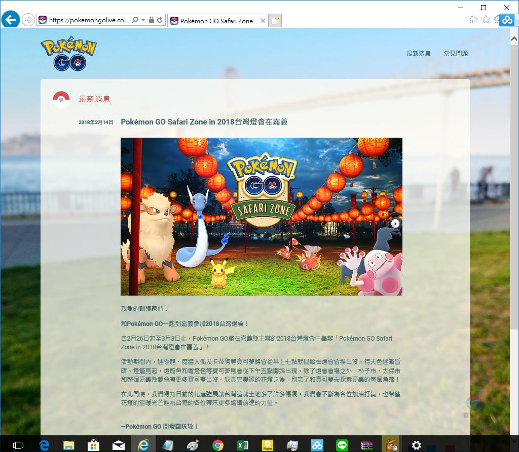 Pixnet-0655-02