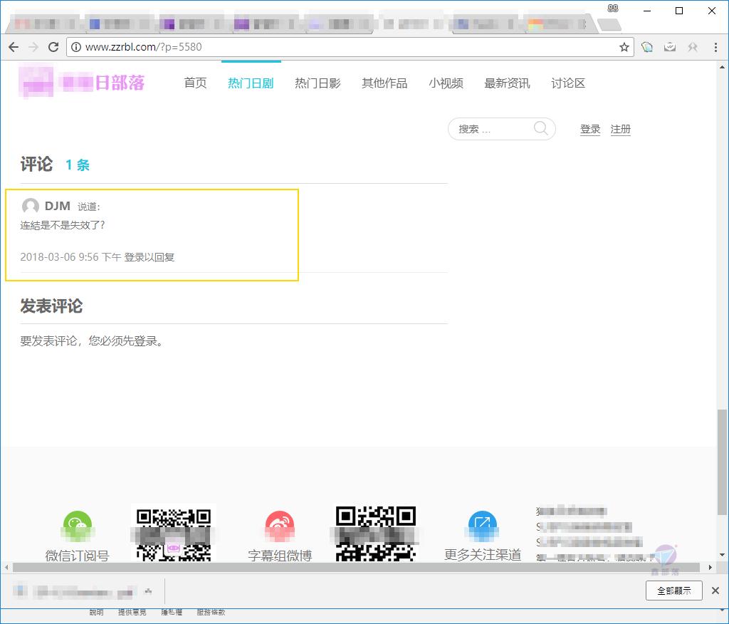 Pixnet-0664-02