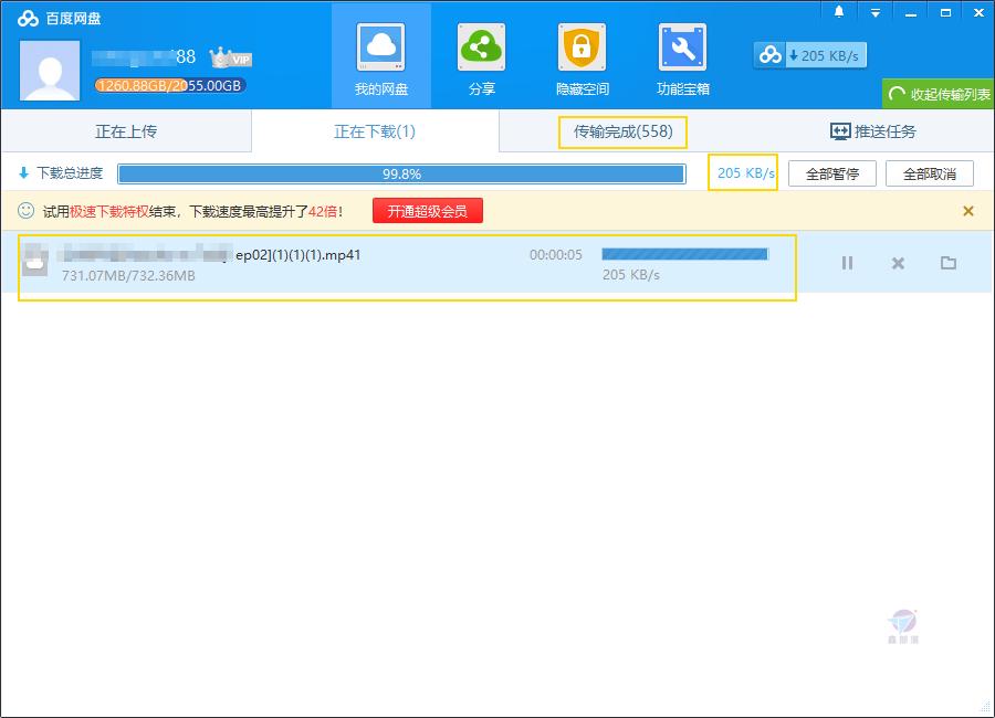 Pixnet-0666-12